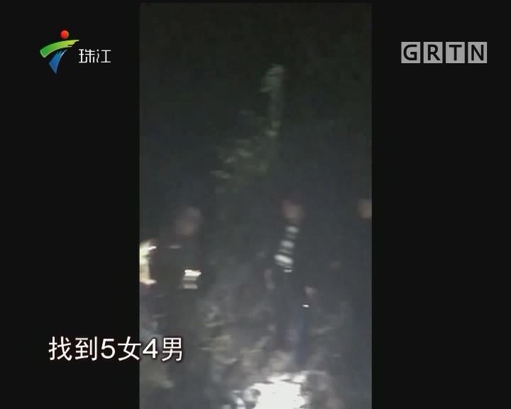 惠州:26位驴友被困原始森林 出动250人营救