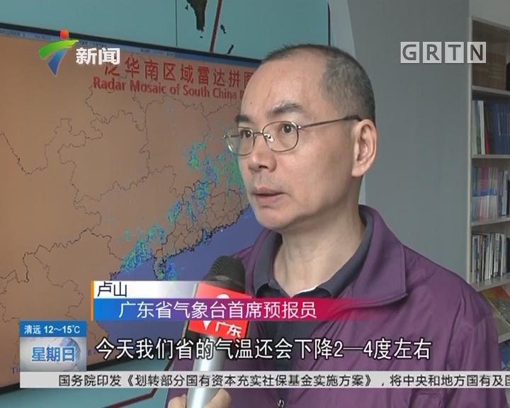广东天气:动真格!冷空气攻入华南 最低温10度以下