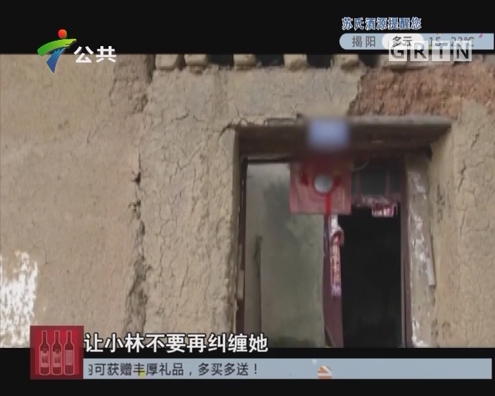 [2017-11-04]天眼追击:后巷夺魂姐弟恋