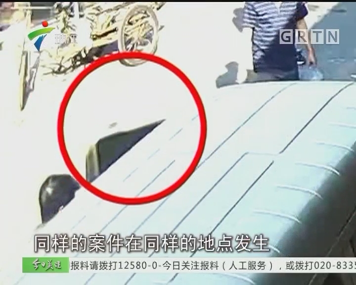 禅城:街坊离车不锁 财物瞬间被盗