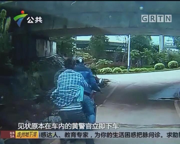 从化:男子欲偷狗 民警村民齐力擒贼