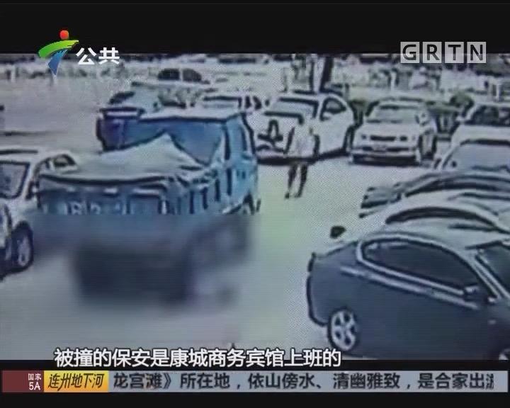 深圳:超载货车倒车时不慎将保安卷入车底