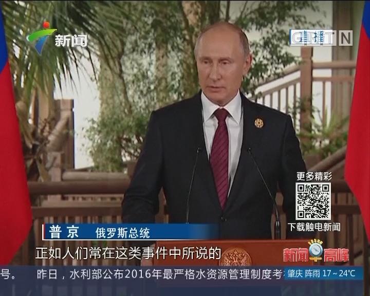 """美俄""""媒体大战""""升级:俄杜马通过""""外国代理人""""条款修订案"""