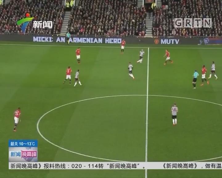 英超:博格巴伤愈复出 曼联主场4—1逆转