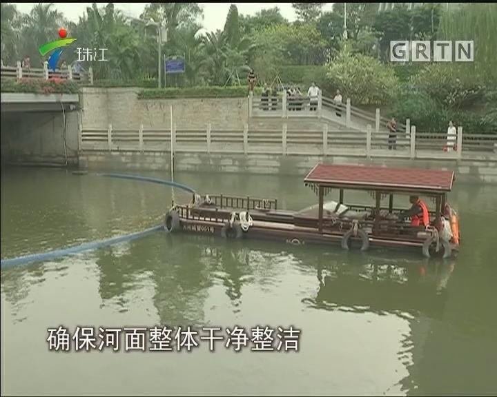 广州:河涌保洁两个月捞700多辆共享单车