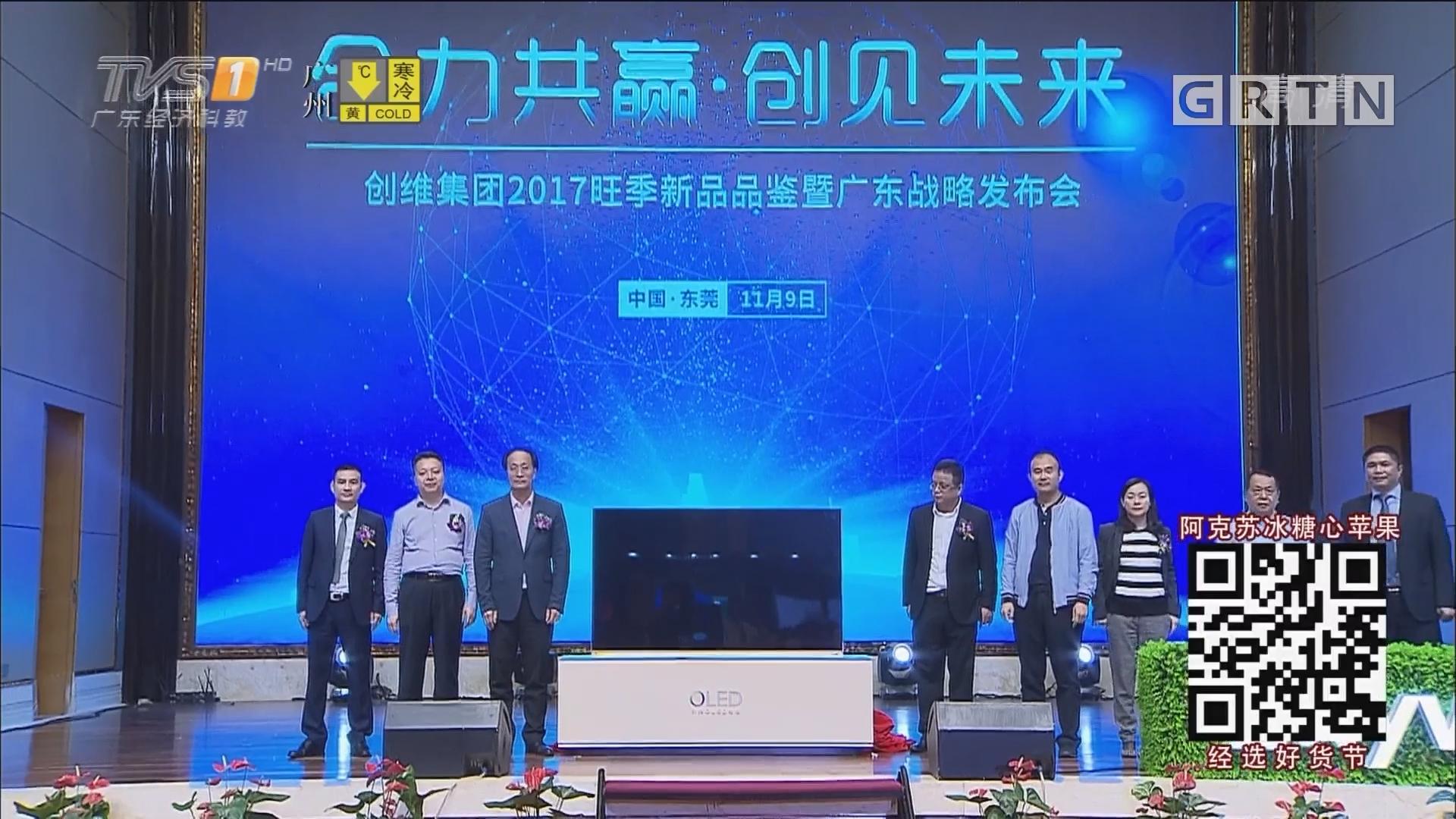中国制造发力健康电视 光学防蓝光技术成焦点