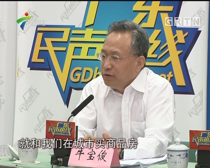 省农业厅:落实十九大精神 推进农村集体产权制度改革