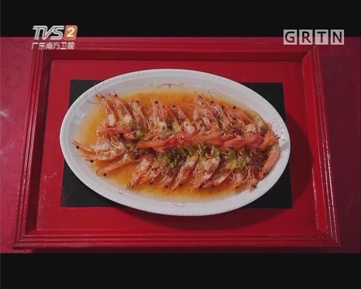 潮州古城美食文化之旅