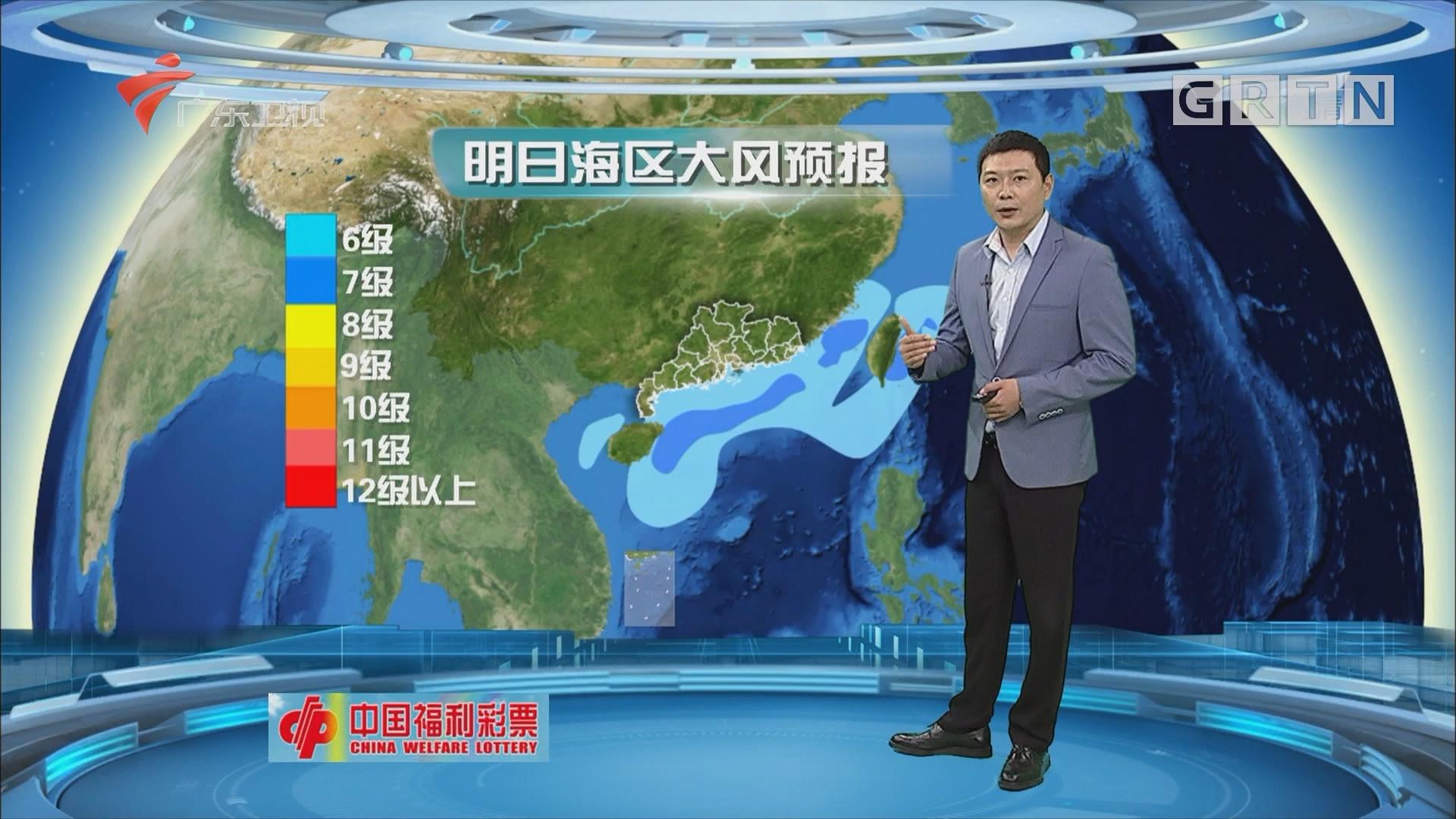 [HD][2017-11-12]广东天气预报