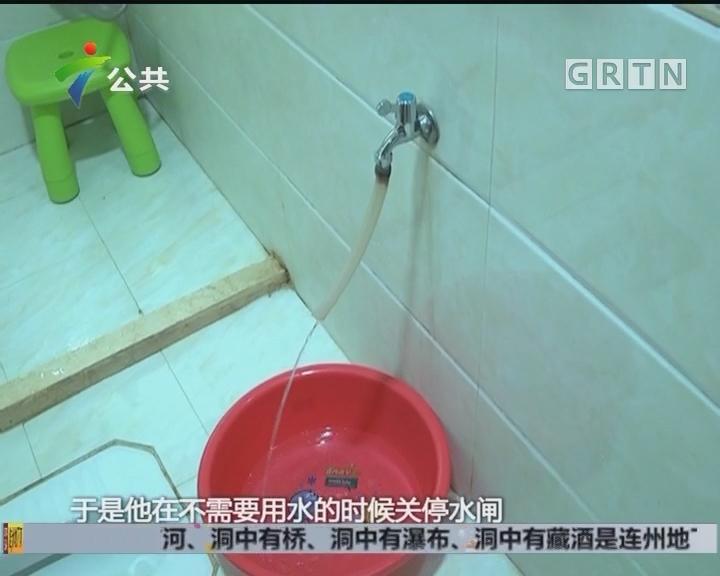 住户报料:水表自转水费猛增 盼供水公司尽快解决