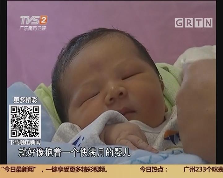 中山:一产妇顺产诞下10.2斤巨婴