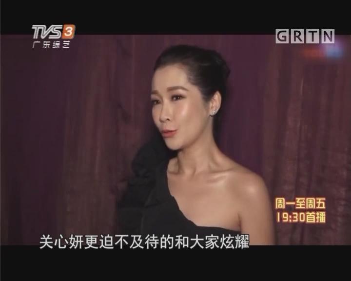 李彩桦关心妍力撑慈善 心中有爱不惧寒风