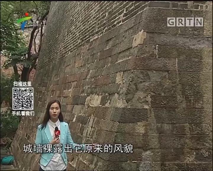 广州:明古城墙维护保养 预计12月竣工