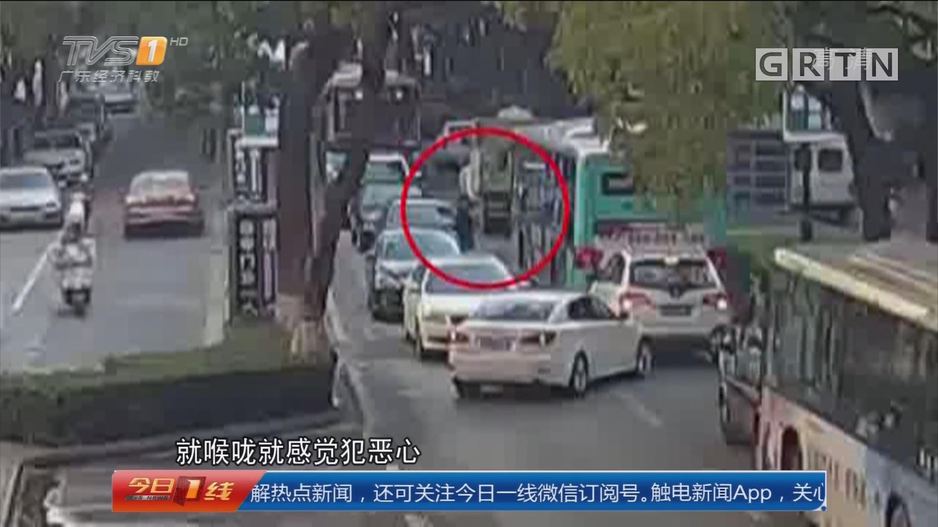 苏州:公交司机被喷辣椒水 肇事者被拘