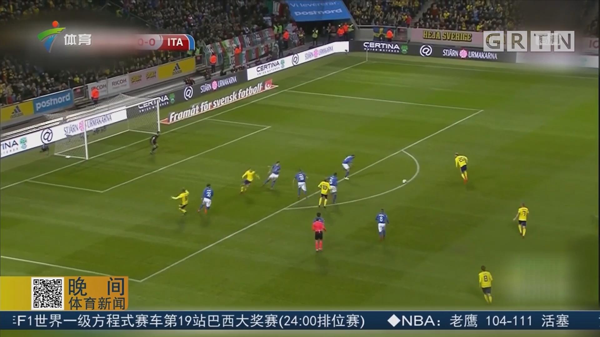 瑞典小胜意大利 附加赛抢得先机