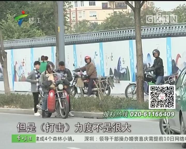 广州禁摩10年 萧岗地铁摩的乱象亟待整治