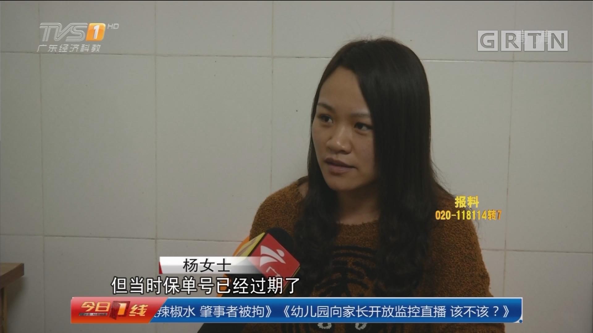 家居安全提醒:东莞 电热水龙头爆裂 女子被二级烫伤