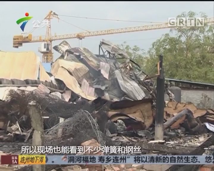 广州:厂房大火 百米外热浪逼人