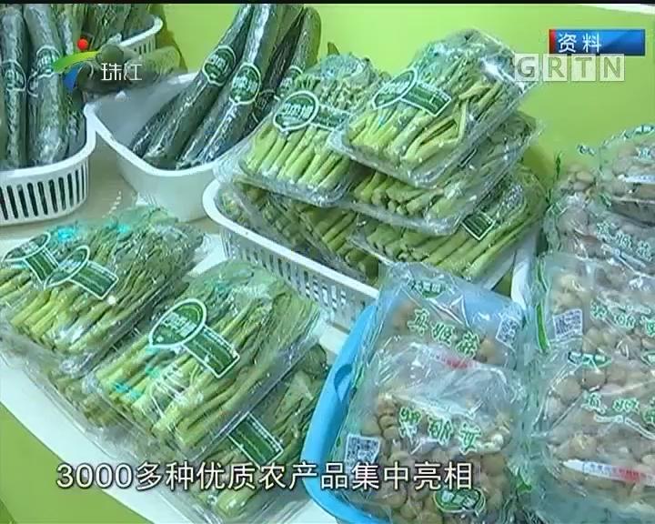 第八届广东现代农业博览会11月16-19日在广州举行