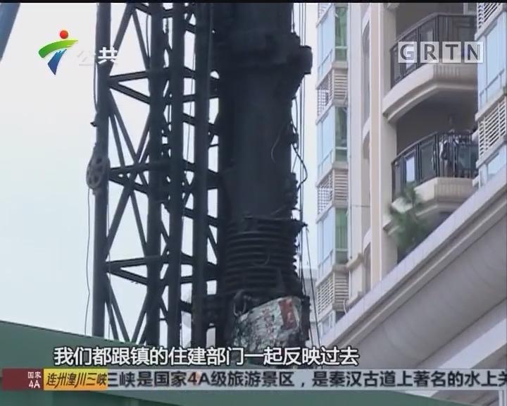 中山:工地施工后楼房出现开裂 住户心惊惊