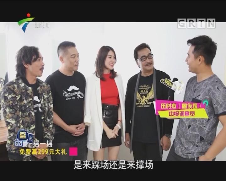 """粤语好声音迎来 """"真假""""林子祥"""