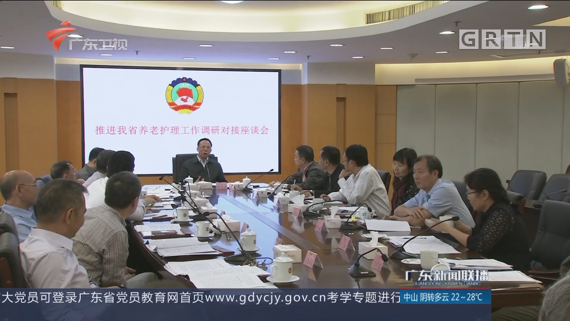 广东:积极推进养老护理工作