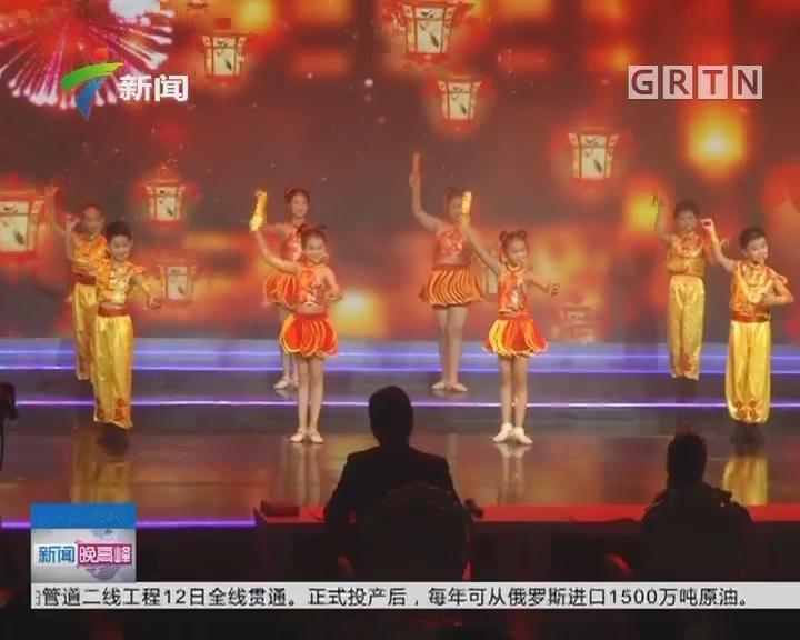 """广州:""""家有酷宝""""粤TV首届少儿才艺大赛圆满落幕"""
