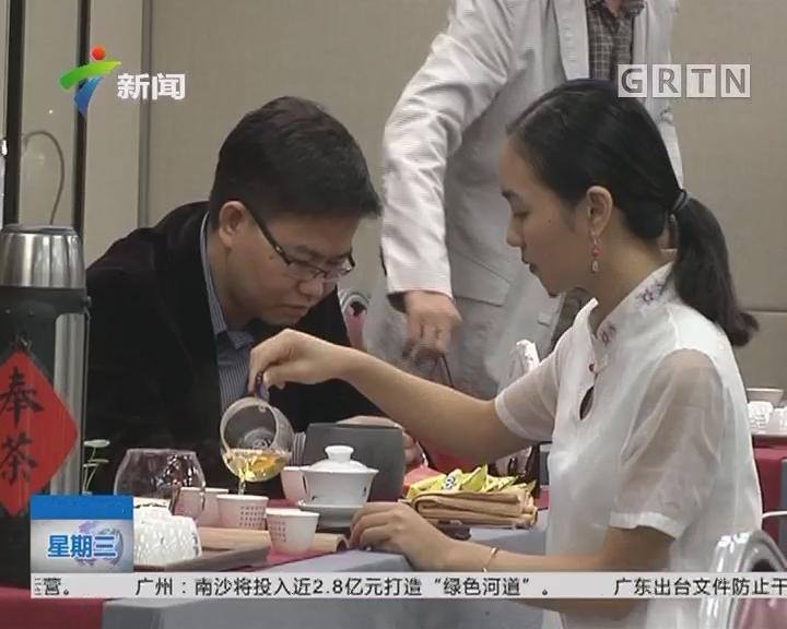 广州茶博会 2017广州茶博会11月23—27日举行