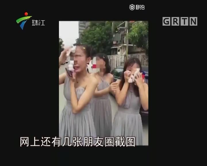"""深圳出现""""暴力接亲"""" 伴娘被划伤挂彩"""