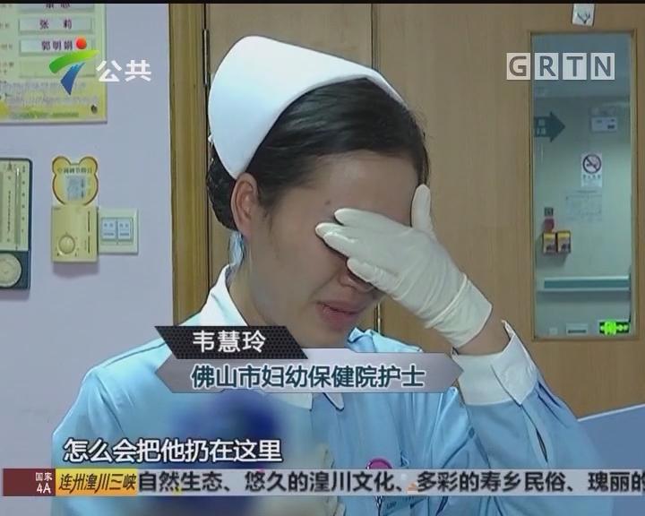佛山:病重男童父母现身 想把孩子送到福利院