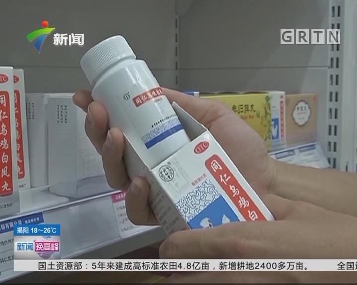 辟谣:乌鸡白凤丸成痛风特效药?莫信!