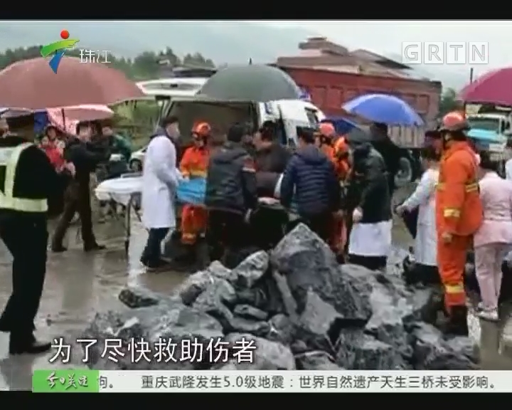 梅州蕉岭:两货车相撞 致一死四伤