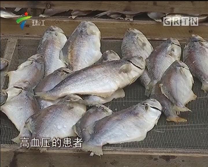 咸鱼被世界卫生组织列为一类致癌物