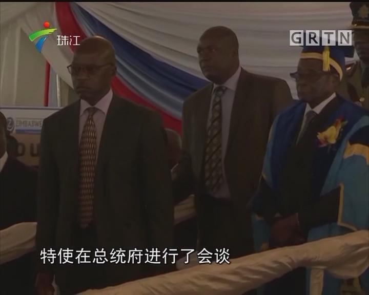 津巴布韦:总统露面 政局仍不明朗