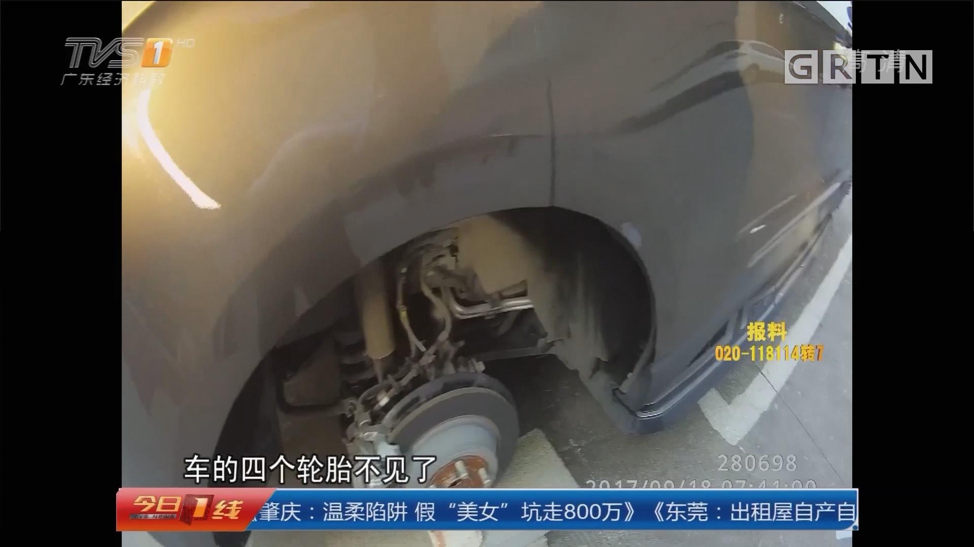 东莞茶山:两月作案14起 盗窃团伙被端
