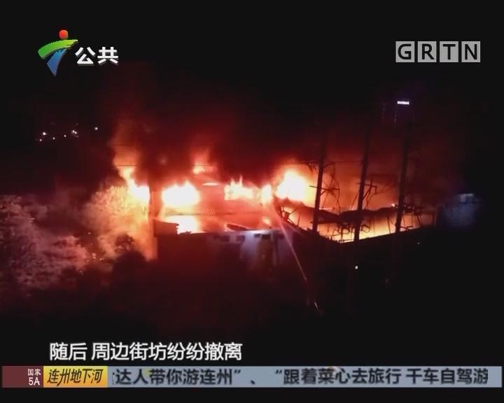 佛山:电池厂起火 消防紧急扑救