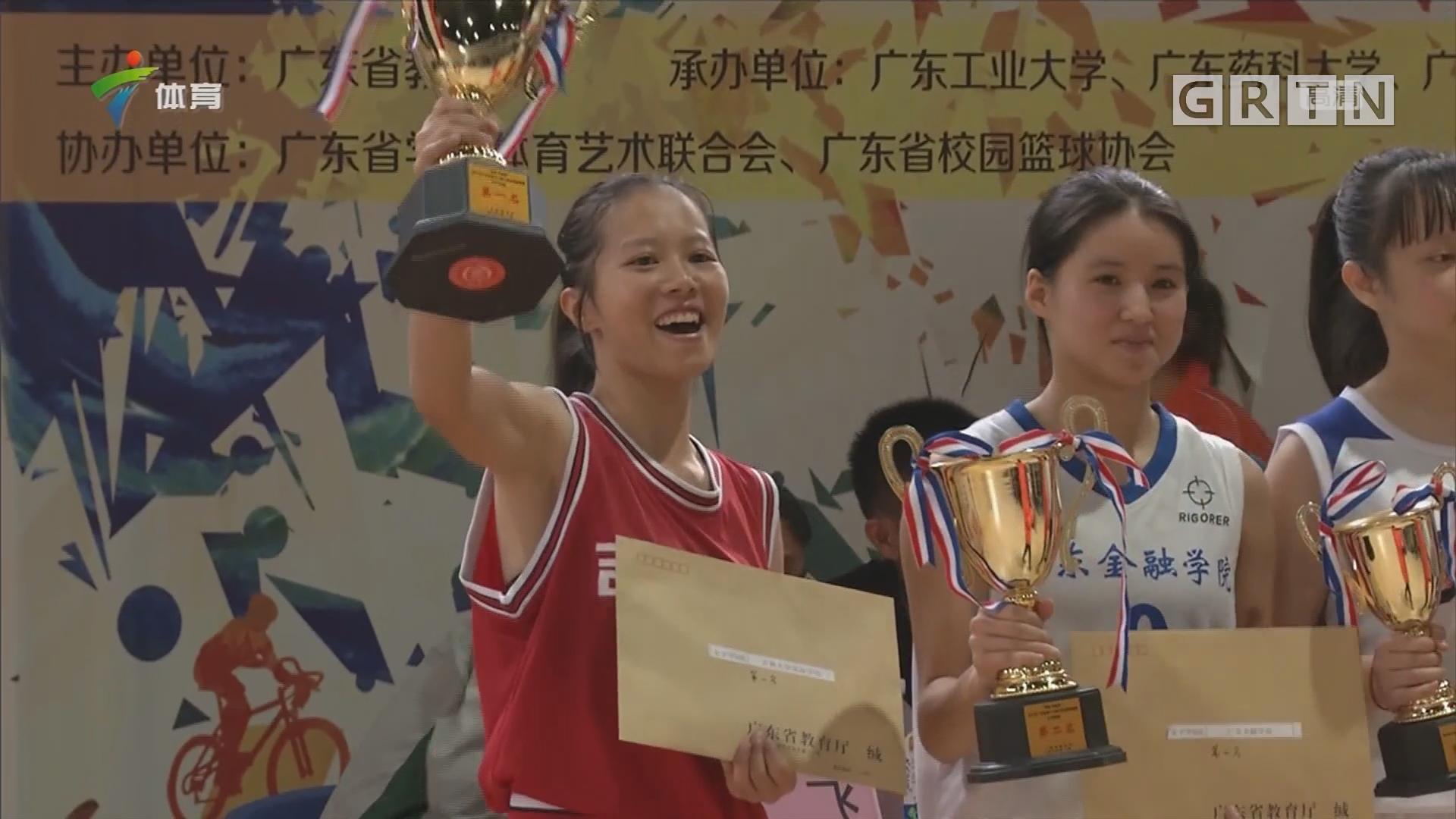 广东省大学生篮球联赛完满落幕