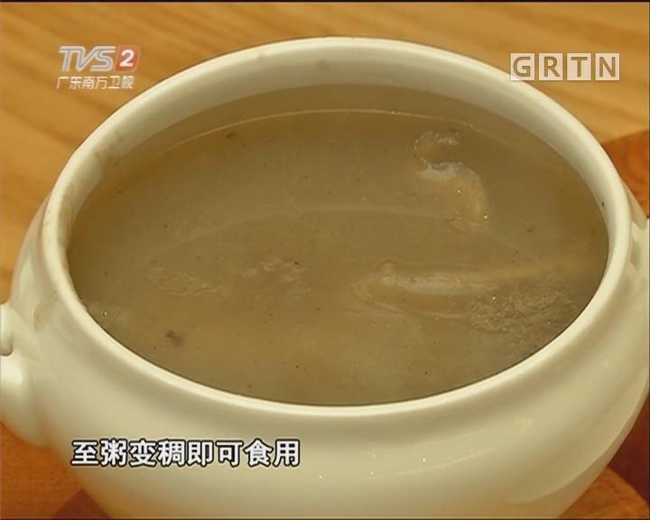 黄精芡实淮山粥
