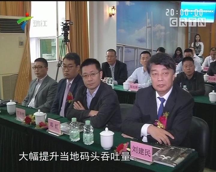 粤企央企合作共建非洲港口