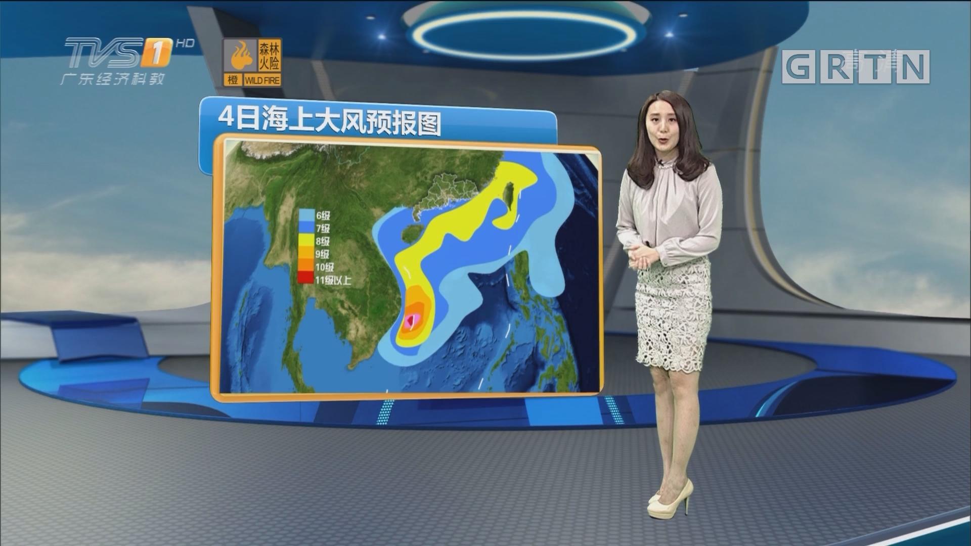 20171103南方气象