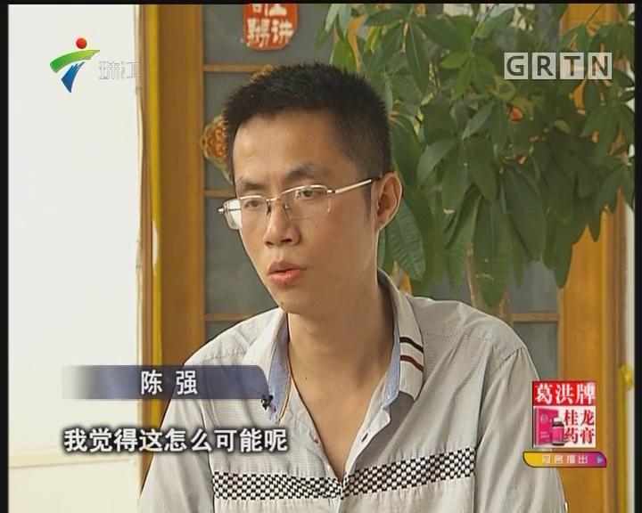 [2017-11-24]法案追踪:真假陈医生