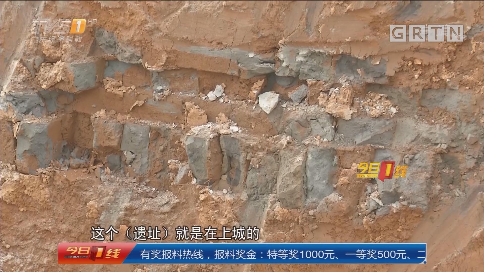 河源源城区:修路工地 惊现五百年前明城墙遗址