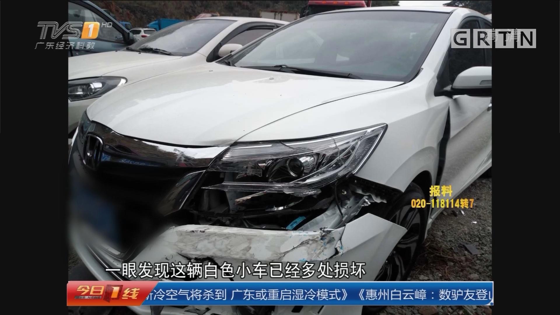 """东莞:""""碰碰车""""停车场惹事 多车很受伤"""