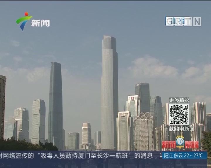 """广州:规划""""一线江景""""不再建高楼"""