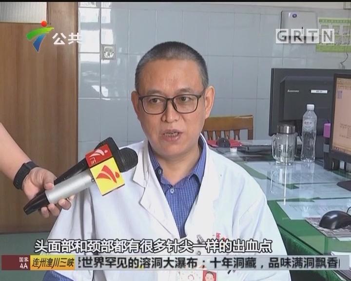 东莞:一岁半女童被车碾压 医院全力救治