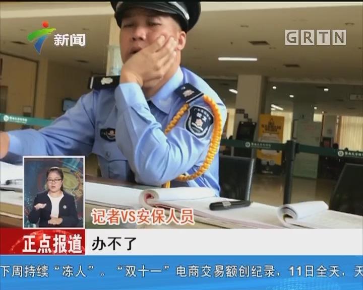 广州高校图书馆开放度不高:暨大图书馆内阅读不许外借