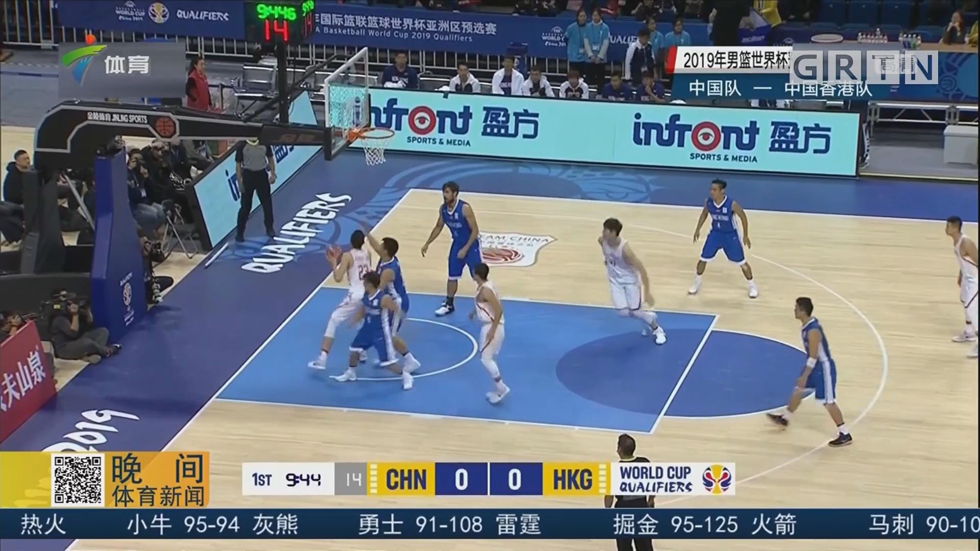 男篮世预赛 中国男篮红队取得开门红