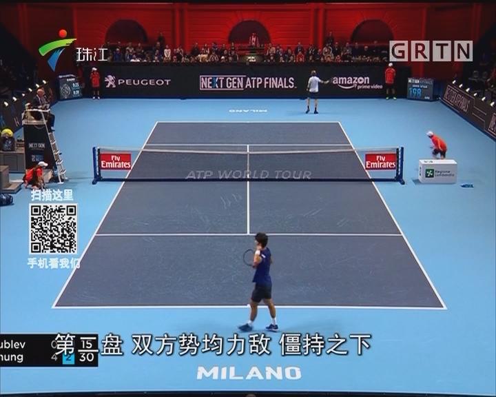 ATP新生力量总决赛 郑泫两连胜晋级