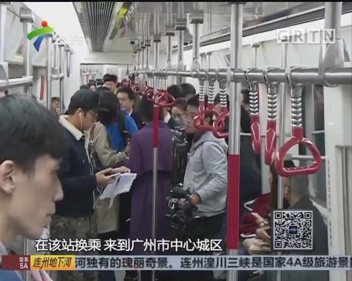广州地铁九号线年底开通 记者体验试乘