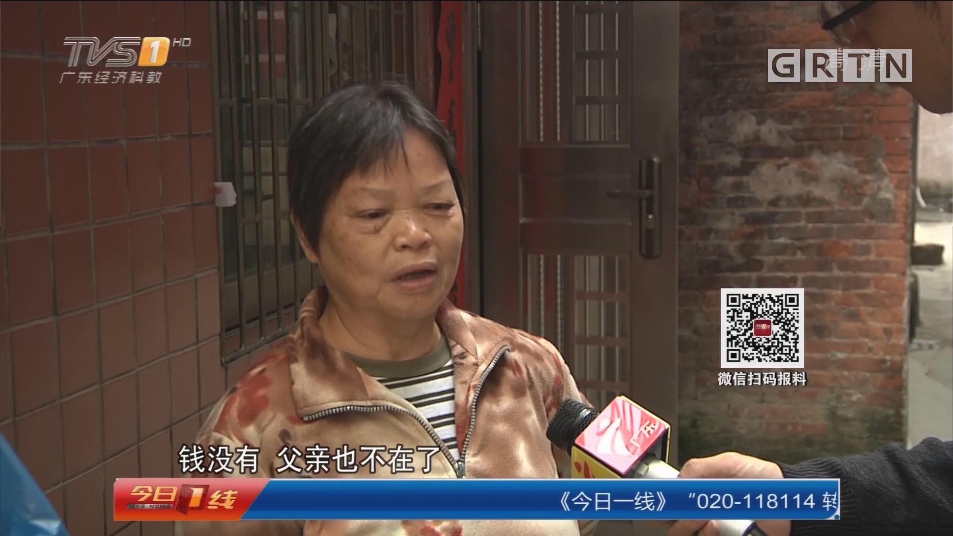 肇庆:初中生当街虐打妈妈 多部门介入